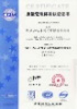 China (Mainland) 99.9%Metal Magnesium ingot