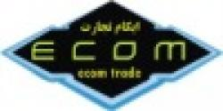 Iran (Islamic Republic of) copper ingot (for selling)
