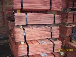 Tanzania COPPER CATHODES FOR SALE 99.99%