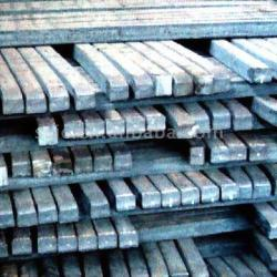 Steel billets offered