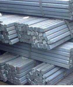 Hong Kong Steel billets for sale