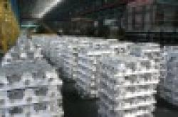 Germany Aluminium ingots offered