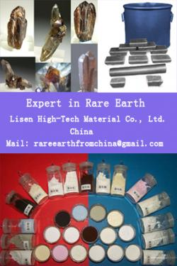 We can provide rare earth with best quality at the lowest price .
