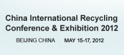 China International Recycling Conference & Exhibition 2012
