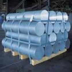 Billet Aluminium