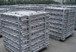 China sell high purity aluminium ingot 99.7%