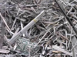 Spain Aluminium Scrap For Sale