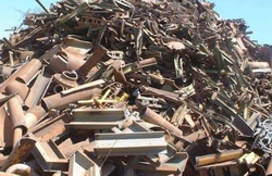 We offer Used Rails