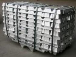 Sell lead ingot