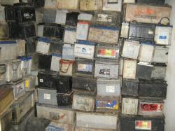 Drained acid lead battery scrap for sale