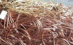 China Copper scrap offered
