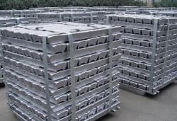 High Purity Aluminium