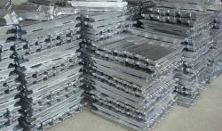 Aluminium ingots A7 supply
