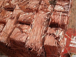 India Copper Wire Scrap on CIF basis