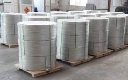 Аluminium grain refiner