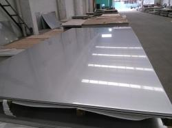 SUS420J2 (1.4028) stainless steel plate / sheet