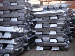 Pure aluminum ingots