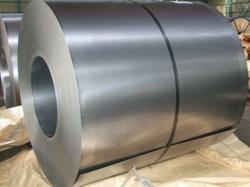 United Arab Emirates Selling Hot Rolled Coils and Sheets