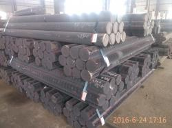 cast iron bar foundry