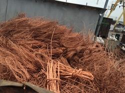 Copper scrap various range