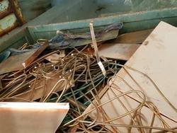 United Kingdom Coper scrap various range