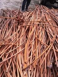 Copper wire scrap Grade A