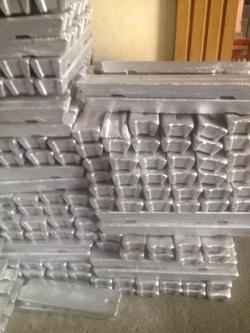 Aluminium Ingots from UBC