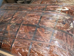 Buying copper wire scrap from UAE
