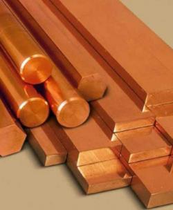 Copper Ingots for sale