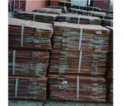 Tanzania Copper Cathode 99.99% For Sale
