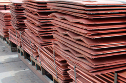 Looking for copper cathode 99.9% purity