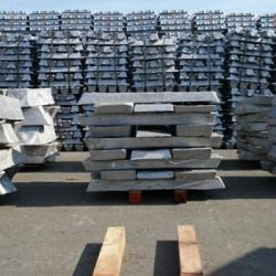 Looking for lead metal ingots 99% refined of 97-99% remelted