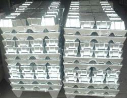 Lookinf for Aluminum ingot A7, Al 99,7%-99,9%