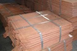 Buying Copper Cathodes