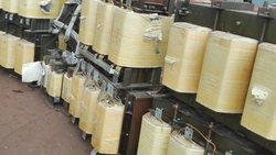 Aluminium transformer cores for sale