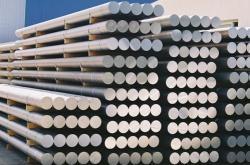 Interested in aluminium billets