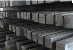 Steel billets offering