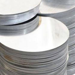 Aluminium A5 A7 for sale