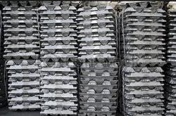 Aluminum ingot 6063 purchase