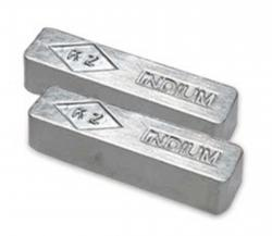 Sell Indium Ingot
