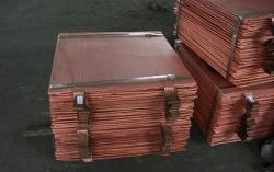 Copper cathodes purity 99,99% for sale