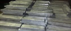 Looking for Pure lead ingots