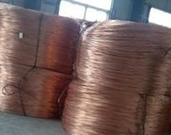 Copper scrap offer, CIF, LC at sight