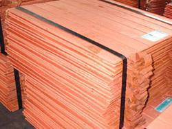 Copper cathodes and copper wire, 500MT min, DLC, SGS inspection