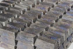 Lead ingot 99,7% needed, 250 tons a month, FOB or CIF