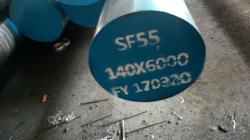 Forged Steel SF55, Round Bar