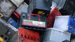 Dry batteries needed, 25 tons, FOB