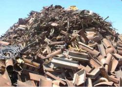 Iron & Steel Scrap for sale
