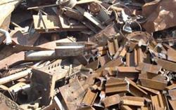 Iron copper and aluminum scrap