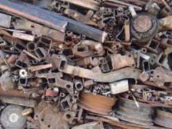 Iron scrap HMS1&2 is of interest